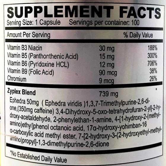 Yellow Bullet Xtreme 50 mg 100 caps